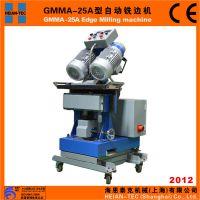 铣边机GMMA-25A自动钢板铣边机,厚板铣边机,厚板坡口机