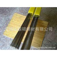 日本日亚NST-21 ECoCr-E硬面钴基堆焊焊条2.5/3.2/4.0mm
