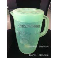 廉价的 透明塑料 冷水壶 果汁壶 PP料