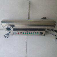 供应长沙生活污水处理设备紫外线消毒器