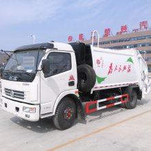 可移动压缩垃圾车图片/型号/配置/厂家价格