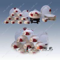 陶瓷套装礼品餐具 元宵礼品陶瓷餐具价格