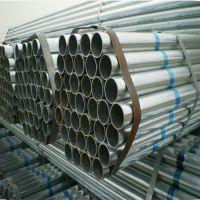 南宁热镀锌钢管DN80厂家销售