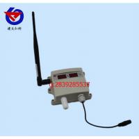 温湿度变送器 无线电