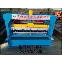 鲁克压瓦机现货供应贵州840单板彩钢瓦成型设备质优价廉