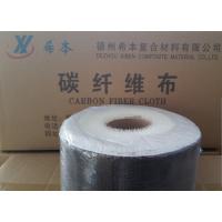 山东加固材料,希本碳纤维布权威检测带合格证