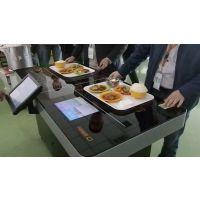 南京餐饮连锁店自动结算台,南京智慧餐台信誉保证