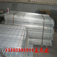 湛江格栅板#镀锌平台网格板#格栅生产工厂