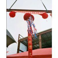 广州舞台金球制作租赁,庆典开业金球张开效果,庆典好彩头制作安装