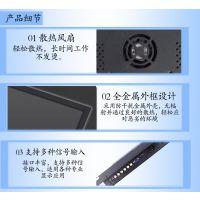 深圳市安东华泰厂家供应70寸高清液晶监视器 HDMI接口 安防专用