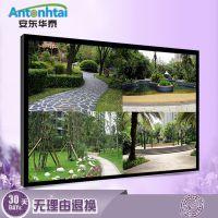深圳市安东华泰厂家直销82寸工业级液晶监视器高清显示HDMI接口安防专用
