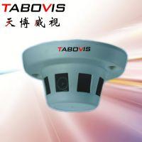 天博威视TB-5100 仿烟感高清网络摄像机 吸顶室内烟感型监控头