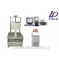 DRH-300导热系数测试仪(双护热平板法)上海乐傲