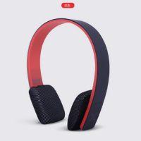 厂家批发谷客H1X蓝牙耳机|头戴式蓝牙4.1立体声无线耳机CSR芯片