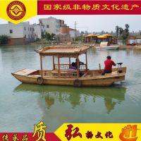 出售公园手划观光单亭船 批发定做景区旅游木船 木船厂家定制服务类船