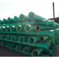 【玻璃钢电缆穿线管】优质玻璃钢管采购/批发