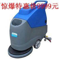 凯尔乐YC50B手推式洗地机