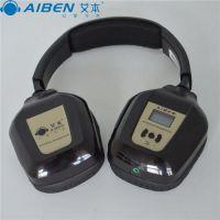 英语听力耳机多少钱_英语听力耳机_艾本耳机