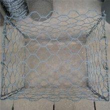 旺来防护石笼网 格宾石笼施工方案 宾格怎么用