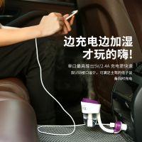 车载加湿器生产厂家 1升以下 1个出雾口 Nanum CZ-005香薰汽车车载加湿器
