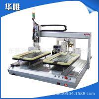 华唯双Y双头五轴高频自动焊锡机设备厂家直销