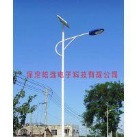 新款太阳能路灯 LED超高亮道路照明灯 新农村建设LED户外路灯