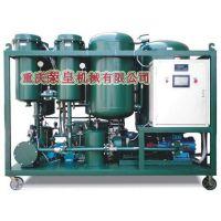 TYD除大水高真空专用脱水过滤机|处理进水严重的润滑油废机油
