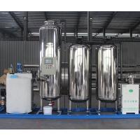 【出水达国家标准】 水处理过滤器包安装调试