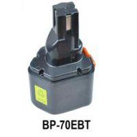 日本进口IZUMI泉精器工具配套电池BP70EBT
