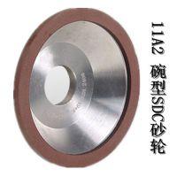 供应碟型砂轮 树脂金刚石碟形砂轮 磨刀机砂轮批发100*25*20*5*150#
