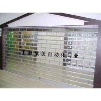供应【优价 特惠】上海卷帘,选用萨都奇水晶卷帘门,安全又放心