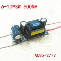 谷科厂家直销LED驱动电源6-10*3W大功率隔离恒流源PAR灯内置电源