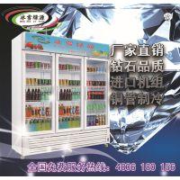 深圳冰雪商用冷柜 便利店饮料冷藏柜 啤酒冷冻柜 白色三门展示柜 饮品冰柜 饮料冷藏展示柜 立式冰箱