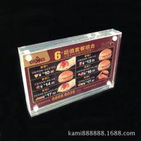 批发 精美亚克力强磁相框 塑料水晶透明广告相框 有机雕刻相框