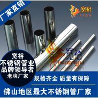 内外光滑抛光卫生级管,304不锈钢给水管批发,不锈钢管生产厂