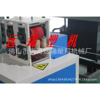 3D打印机耗材3D打印耗材挤出机3d打印耗材设备