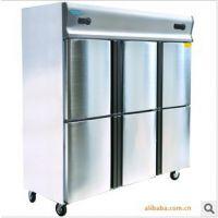 广绅 感温探头保护盒  超大空间 六门冷冻柜--生产厂家