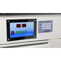 郑州生元供应内嵌式超声波清洗机