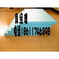 北京挤塑板厂家-挤塑板价格规格图片