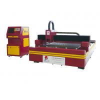 供应山东小康1000w光纤激光切割机 不锈钢数控切割机