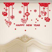 新年墙贴羊年装饰玻璃贴画橱窗贴窗花贴纸2015春节福袋DM57-0172