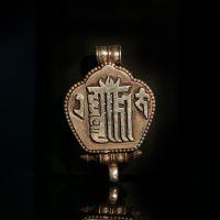 嘎乌盒 西藏饰品 尼泊尔手工925纯银十相自在嘎乌盒吊坠挂件批发