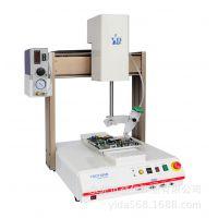 惠州桌面开型CE认证全自动点胶机,英泽专供