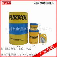 日本富高FUKKOL高度化学稳定性全氟聚醚油,全氟聚醚润滑脂