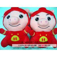 猪猪侠大号公仔菲菲公主毛绒玩具娃娃可爱猪猪公仔 毛绒玩具 益智