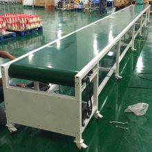 伸缩升降式仓库装车输送 可移动橡胶输送机机械H5