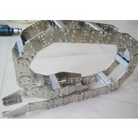 华宇厂家直供穿线钢铝拖链 TL115电缆保护坦克链