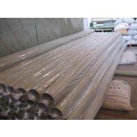 厂家低价促销聚丙烯塑料板|pp塑料板|耐磨塑料pp板多规格定制