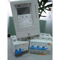 【3分钟】恢复出厂设置电能表 插卡电表 单相插卡电表