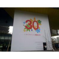 深圳户外高清车身贴广告喷画喷绘